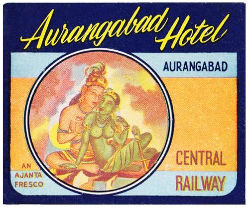 India - IXU - Aurangabad - Aurangabad Hotel