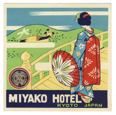 Japan - All - 4