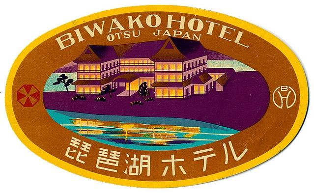 Japan - All - 6