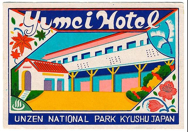 Japan - KKJ - Kyushu