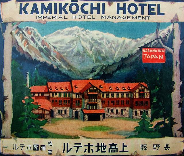Japan - OSA - Osaka - Kamikoti Imperial Hotel