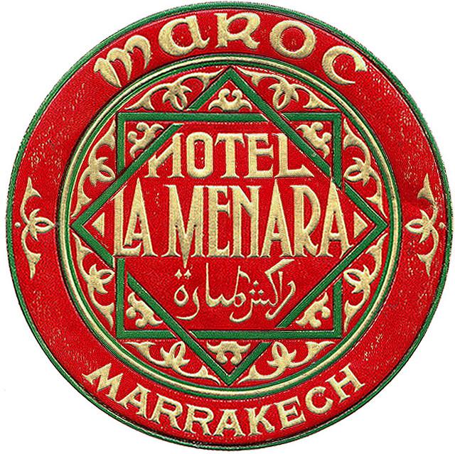 Morocco - RAK - Marrakesh - La Menara Marrakesh
